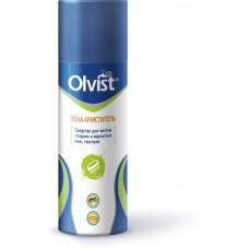 Очиститель-пена для обуви из текстиля,кожи,нубука,замши Olvist